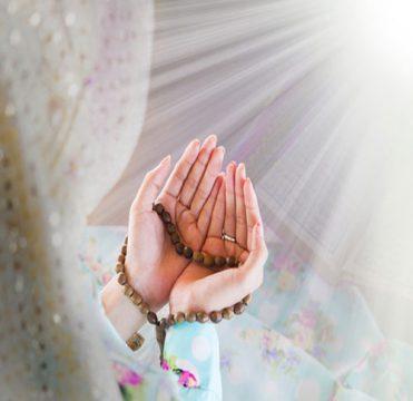 نماز حرز امام جواد